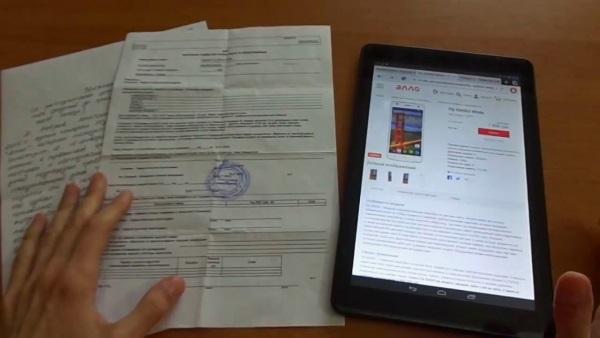 Гарантийный ремонт телефона: сроки и составление претензии