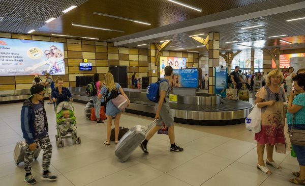 Досмотр и проверка багажа в аэропорту