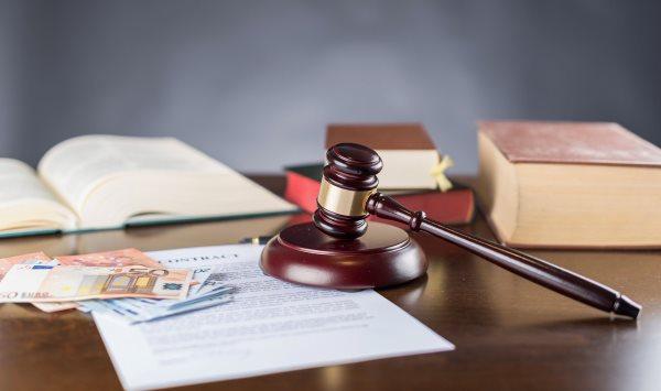 Права на возмещение ущерба и вреда