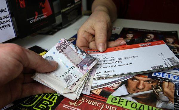 Правила возврата билетов в кино, театр, на концерт
