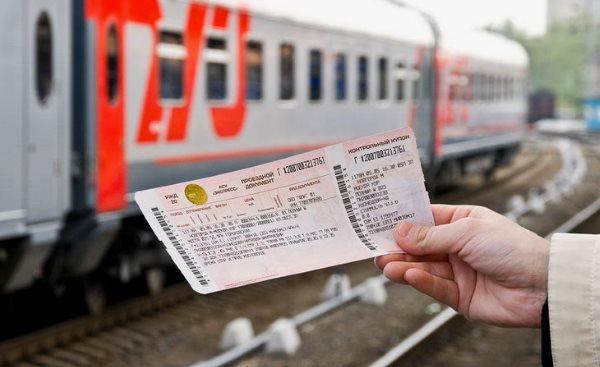 Сколько теряешь при сдаче ЖД билета?