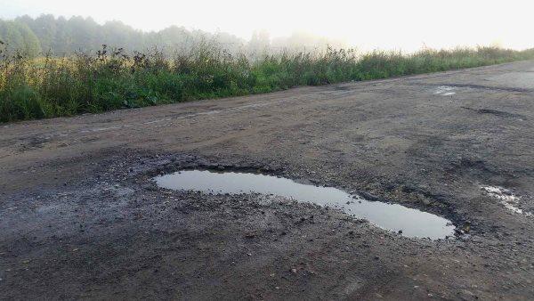 Составление жалобы на плохую дорогу