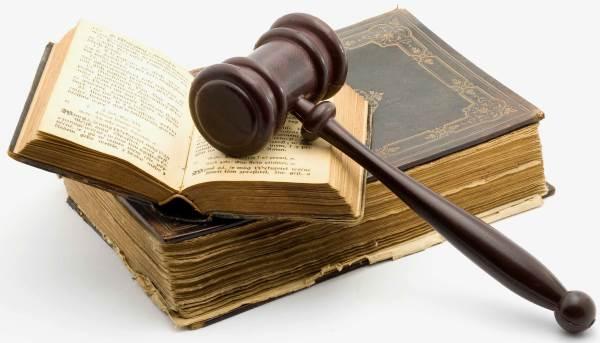 Ходатайство о представлении интересов в суде