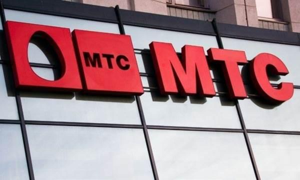 Претензия в МТС на возврат денежных средств
