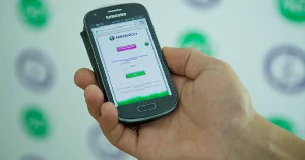 Как написать претензию на возврат денег в Мегафон?