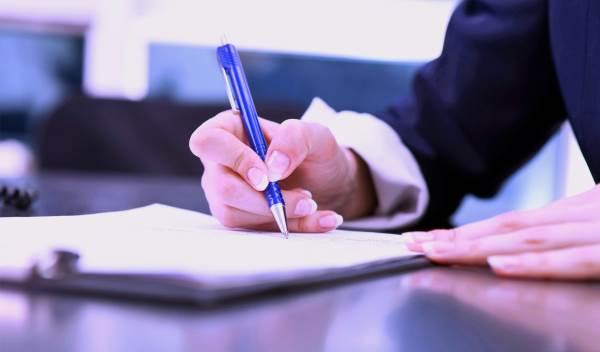 Доверенность на получение полиса ОМС. Образец документа.
