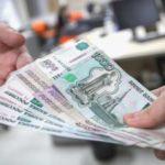 Сумма ежемесячной страховой выплаты