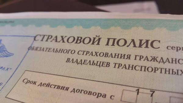 Заявление о страховой выплате по ОСАГО