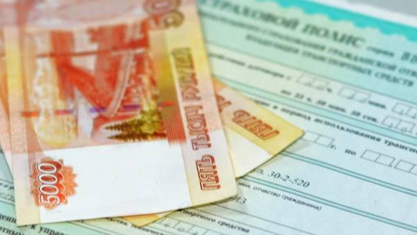 Страховые выплаты по ОСАГО при ДТП