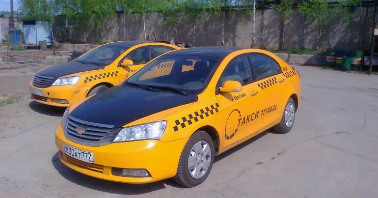 Оформление Каско для такси. Особенности и условия