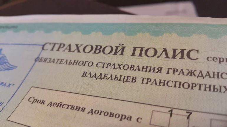 Страховая компания занижает выплату по ОСАГО - что делать?